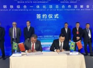 Rui assina memorando com empresa chinesa para investimento de U$ 7 bi na Bahia